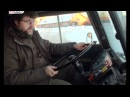 Volvo C303 Laplander / Тест-драйв