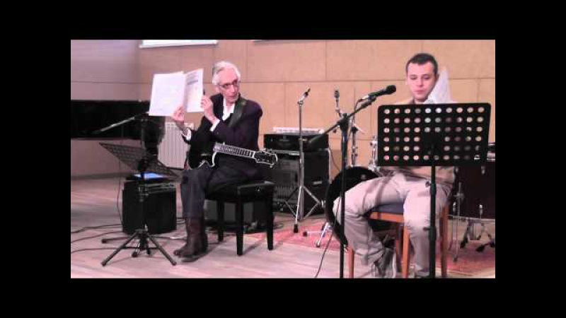Pat Martino Workshop In Moscow