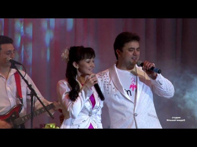 Рустам и Лейла Галиевы