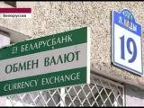 Своими Именами - Юрий Мухин  №2