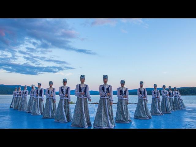 Композиция Вечерний звон. Ансамбль танца Сибири имени Михаила Годенко.