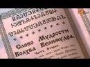 Одурев от библейского бреда Леонид Корнилов