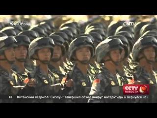 Депутат ВСНП: замедление роста военных расходов указывает на мирное развитие страны