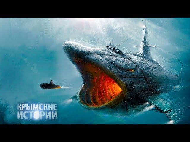 «Крымские истории: Крымская Атлантида». Разгадка прошлого