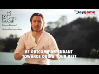 РСД Тодд DayGame 2 Успешное Привлечение Днём