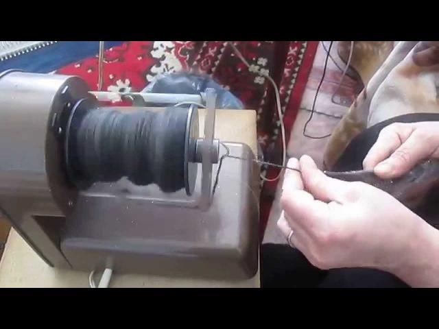 Прядение собачьего пуха на электропрялке