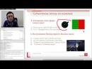 BBGR Алгоритм подбора 3 Субъективные методы исследования