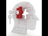 О работе сознания и подсознания (часть лекции