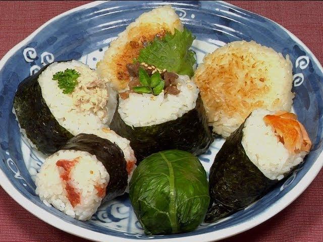How to Make Onigiri Japanese Rice Ball Recipe おにぎり 作り方レシピ