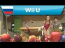 "Pikmin 3 - ""Pikmin come to life"" TV Ad (Wii U)"