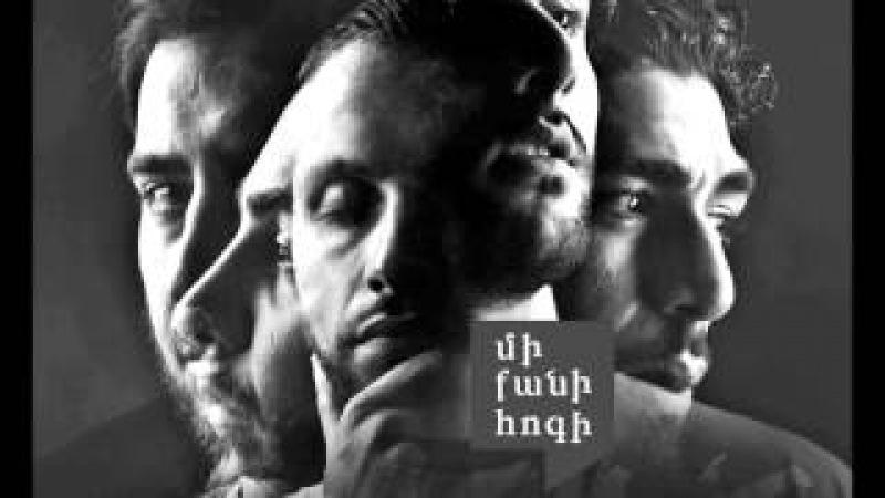 Mi Qani Hogi - Hayuhi Gexecik