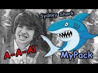 Sydney Shark - А-а-а. Акула укусила человека!