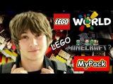 LEGO WOLD - Minecraft или нет?