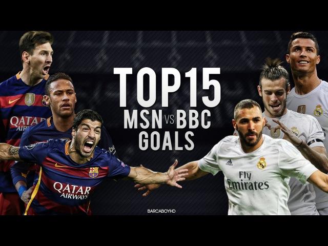 MSN vs BBC ● Goal Show ● TOP 15 Goals ● 2015 16 HD