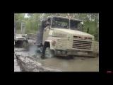 Бездорожье, российские грузовики Уралы, КраЗы, Камазы по грязи и воде