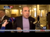 Вадим РАБИНОВИЧ у кулуарах Верховної Ради. 112 канал. 16.02.2016
