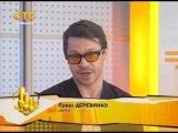 СТС: Павел Деревянко и Дмитрий Дьяченко представили в СИНЕМА ПАРК Челябинск фильм «СуперБобровы»