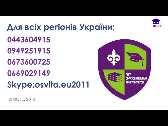Бакалаврат та магістратура в Польщі смотреть онлайн без регистрации