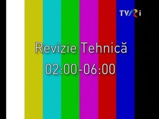 Уход на профилактику канала TVRI (Румыния). 07.10.2015