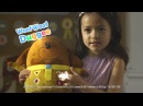 Hey Duggee Talking Squirrel Soft Toys & Woof Woof Duggee Soft Toy