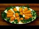 Закуска Морковки. Красивое блюдо для праздничного стола.