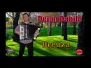 Dejan Danilo Breaza