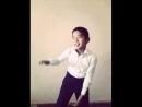 жай гана танцы го!😉