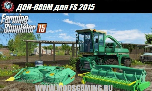 Farming Simulator 2015 download modes combine DON-680M