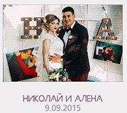 vk.com/album-56071912_220658018