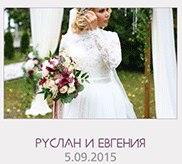 vk.com/album-56071912_220263275