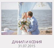vk.com/album-56071912_218797444