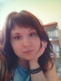 Анастасия Прохожева