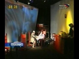 Тепло в ноябре. Новости и премьере, на РТР-Хакасия.