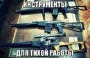 Андрей Синяев фото #40