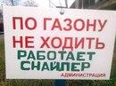 Андрей Синяев фото #32