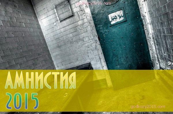 Разговор с убийцей | Россия | ИноСМИ - Все, что