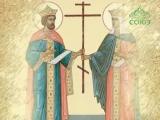 Равноапостольные царь Константин и матерь его царица Елена. Мульткалендарь. 3 июня