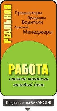 найти работу в бородино красноярского края
