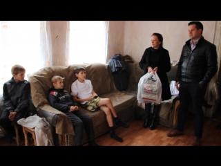 """9 октября 2015года """"Брянская продовольственная компания"""" в гостях у многодетной семьи"""