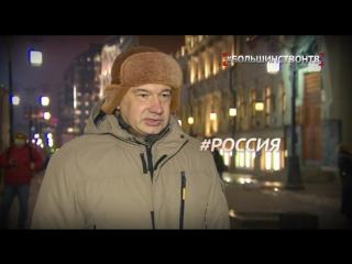 Послание Президента - 4 декабря - «Большинство» НТВ