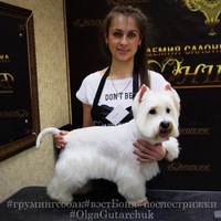 Ольга Гутарчук