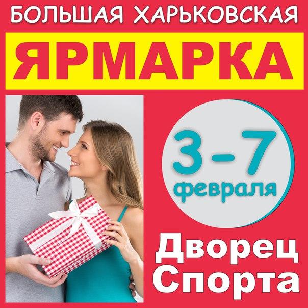 https://pp.vk.me/c629327/v629327526/403b6/xJQMjBHVWGw.jpg