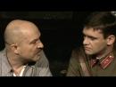 Жизнь или смерть - Последний бой майора Пугачева 2005 отрывок / фрагмент / эпизод
