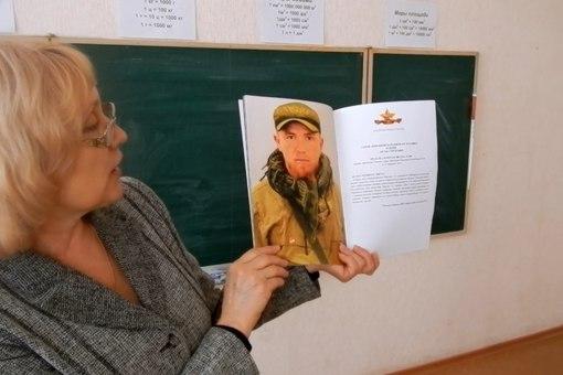 Климкин - Лаврову: миру угрожают не только террористы ИГИЛ, но и российские марионетки на Донбассе - Цензор.НЕТ 6548