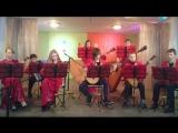 MOV_0011-М. Шмитц Have a good start, исполняет детский оркестр Калинка.