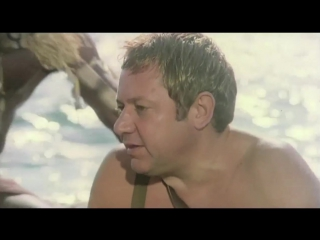 Синьор Робинзон / Il signor Robinson / Серджио Корбуччи, 1976 (мелодрама, комедия, приключения)