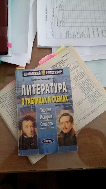 Можно вот такую книгу в