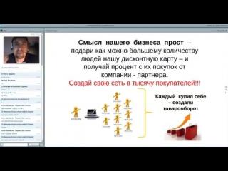 2015 04 09 Роман Крафт ВВО