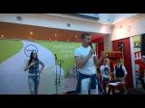 Григорий Юрченко La musica Открытие Yogo бара 05.06.5015 Коломна