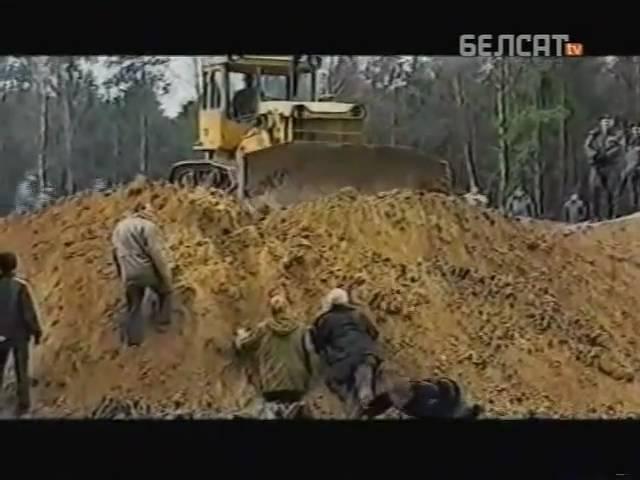 Спланированный геноцид Беларуского народа, коммунистами.
